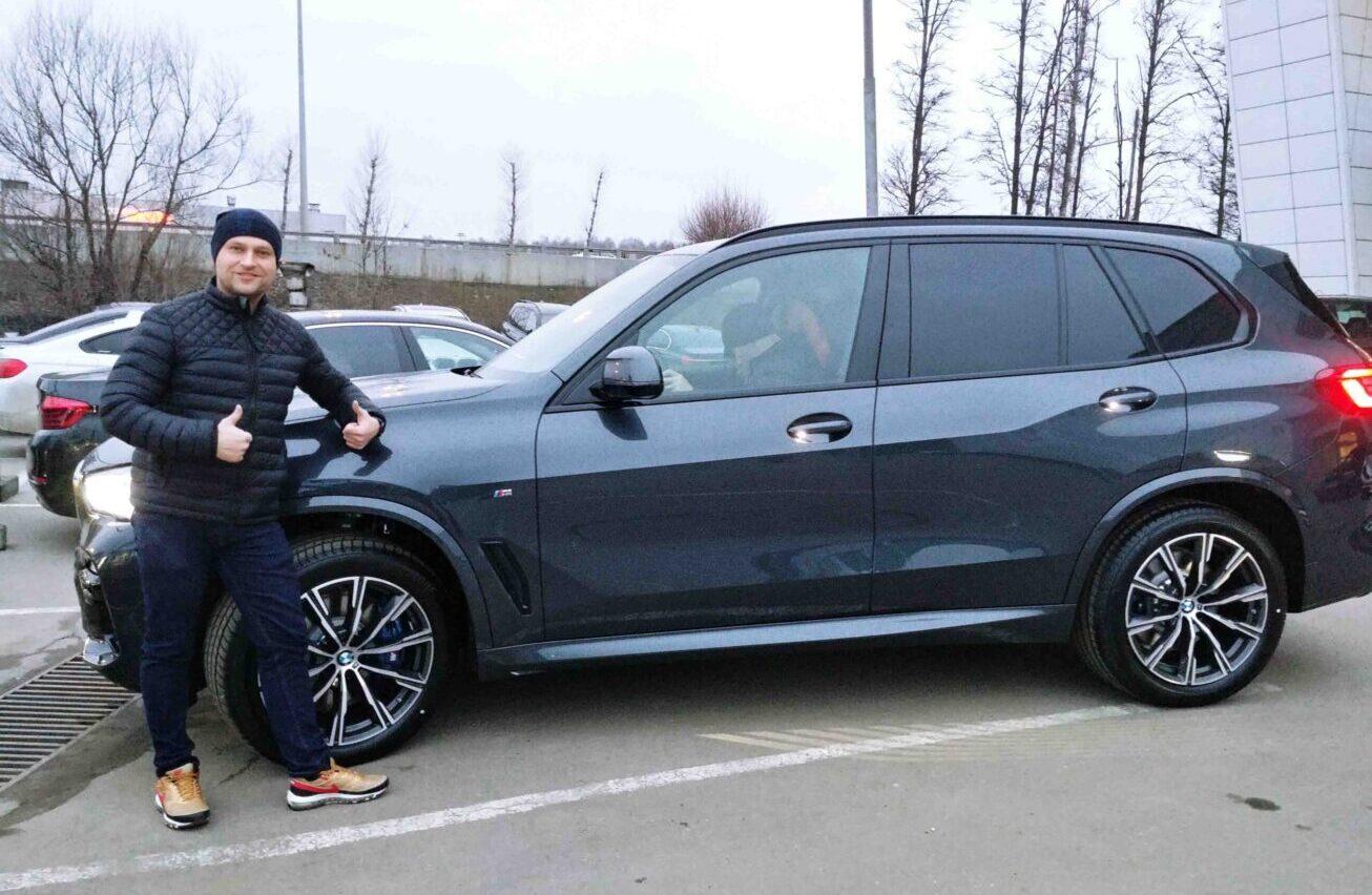 BMW X5 40i M Sport Plus