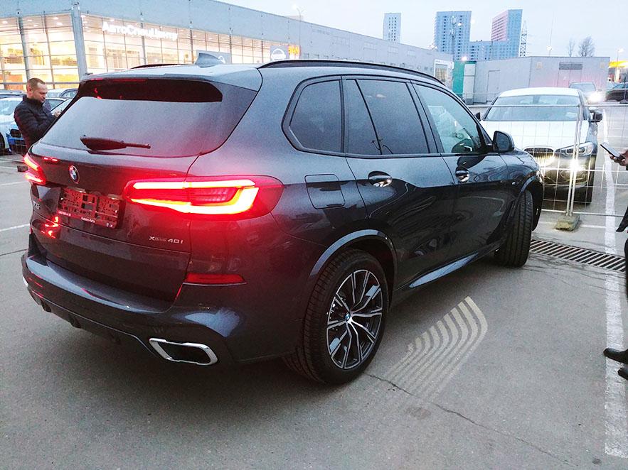 BMW X5 40i M Sport Plus 2020 фото авто