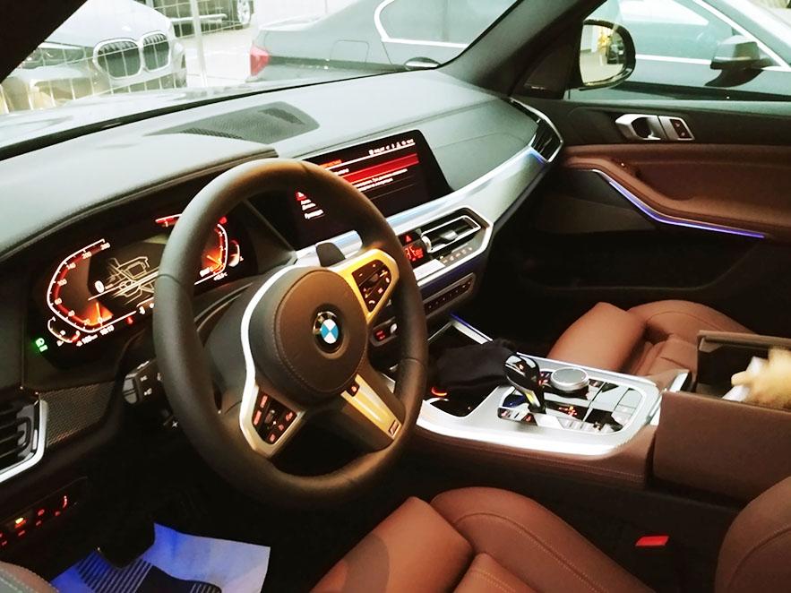 BMW X5 40i M Sport Plus 2020-2021